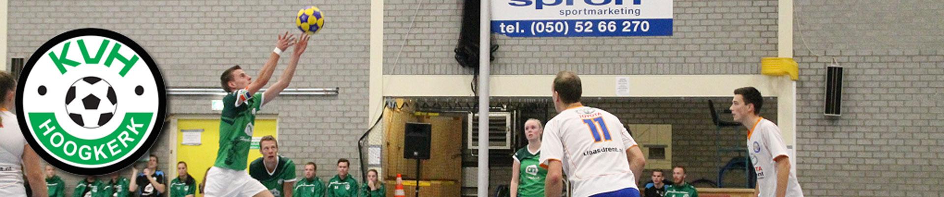 Korfbalvereniging Hoogkerk